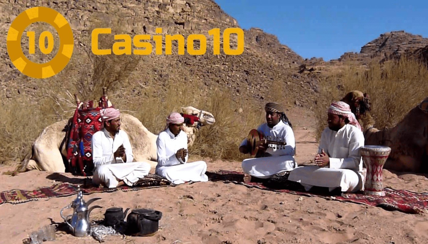 Bedouin culture